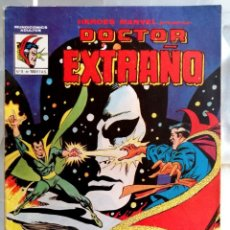 Cómics: DOCTOR EXTRAÑO Nº 5 - CONSUMACIÓN - VÉRTICE 1982 ''BUEN ESTADO''. Lote 195024617