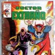 Cómics: DOCTOR EXTRAÑO VOL. 1 - Nº 55 - EN MEDIO DE LA LOCURA - VÉRTICE 1980. Lote 195024998