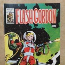 Cómics: FLASH GORDON - VOL. 2 Nº 32, EURAM, TIERRA PERDIDA 2ª PARTE / UN NOVATO EN LA ACADEMIA - ED. VÉRTICE. Lote 195092321