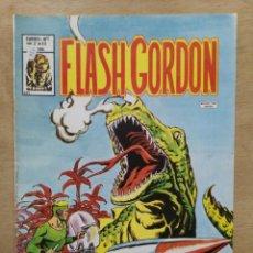 Cómics: FLASH GORDON - VOL. 2 Nº 33, UN NOVATO EN LA ACADEMIA 2ª PARTE / EL RETORNO DE MING - ED. VÉRTICE. Lote 195092600
