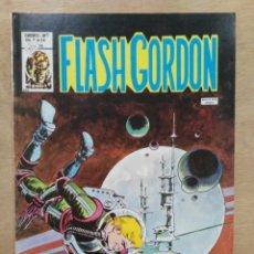 Cómics: FLASH GORDON - VOL. 2 Nº 34, EL RETORNO DE MING 2ª PARTE / LA FUGA DE FLASH - ED. VÉRTICE. Lote 195092695