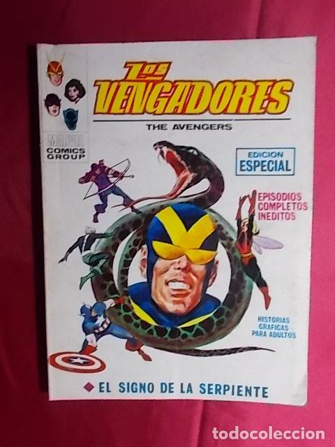 LOS VENGADORES. VOL 1. Nº 14. EL SIGNO DE LA SERPIENTE . EDICIONES VÉRTICE. TACO (Tebeos y Comics - Vértice - V.1)