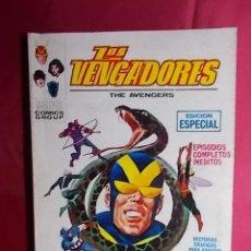 Cómics: LOS VENGADORES. VOL 1. Nº 14. EL SIGNO DE LA SERPIENTE . EDICIONES VÉRTICE. TACO. Lote 195148328