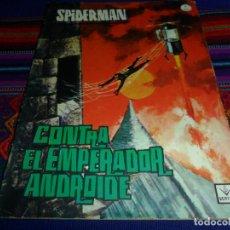 Cómics: VÉRTICE GRAPA SPIDERMAN SPIDER FLIERMAN Nº 4. 7 PTS. 1967. CONTRA EL EMPERADOR ANDROIDE. BUEN ESTADO. Lote 195156496