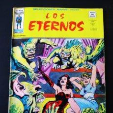 Cómics: NORMAL ESTADO SELECCIONES MARVEL 13 VERTICE. Lote 195167745