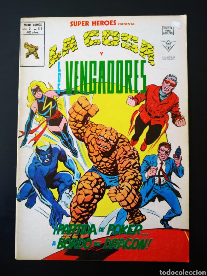 MUY BUEN ESTADO SUPER HEROES 117 VOL II VERTICE (Tebeos y Comics - Vértice - Super Héroes)