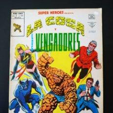 Cómics: MUY BUEN ESTADO SUPER HEROES 117 VOL II VERTICE. Lote 195177573