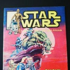 Cómics: NORMAL ESTADO STAR WARS 7 LINEA SURCO VERTICE. Lote 195182071