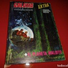 Cómics: GALAXIA -EXTRA VOL. 1 Nº 4 VERTICE. Lote 195220215