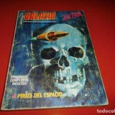 Cómics: GALAXIA - EXTRA VOL.- 1 Nº 2 VERTICE. Lote 195220735