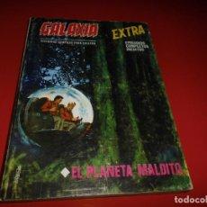 Cómics: GALAXIA- EXTRA VOL. 1 Nº 4 VERTICE. Lote 195221425