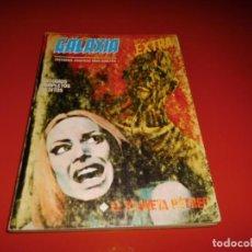 Cómics: GALAXIA- EXTRA VOL- 1 Nº 3 VERTICE. Lote 195222981