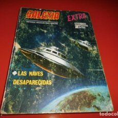 Cómics: GALAXIA - EXTRA VOL. 1 Nº 7 VERTICE. Lote 195224322