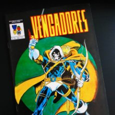 Fumetti: EXCELENTE ESTADO LOS VENGADORES 2 VERTICE. Lote 195274826