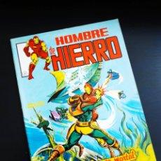 Cómics: EXCELENTE ESTADO EL HOMBRE DE HIERRO 7 LINEA SURCO VERTICE. Lote 195278961