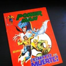 Cómics: EXCELENTE ESTADO POWERMAN 1 LINEA 83 VERTICE POWER-MAN. Lote 195280292