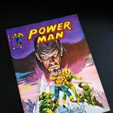 Cómics: EXCELENTE ESTADO POWERMAN 5 LINEA 83 VERTICE POWER-MAN. Lote 195280393