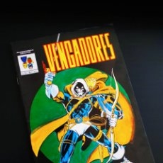 Fumetti: DE KIOSCO LOS VENGADORES 2 VERTICE. Lote 195281791