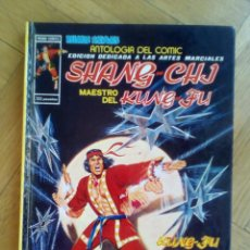 Cómics: ANTOLOGÍA DEL CÓMIC 4. VÉRTICE. SHANG CHI.. Lote 195305666