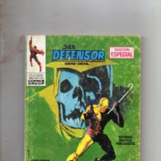 Cómics: COMIC VERTICE 1969 DAN DEFENSOR VOL1 Nº 3 ( BUEN ESTADO ). Lote 195305773