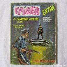 Cómics: SPIDER EXTRA EL HOMBRE ARAÑA PARTE II EL SECRETO DE UN ODIO VERTICE. Lote 195332888