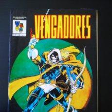 Fumetti: BUEN ESTADO LOS VENGADORES 2 VERTICE. Lote 195362543