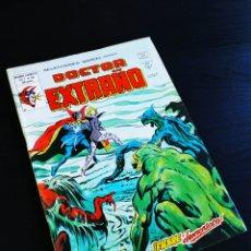 Cómics: EXCELENTE ESTADO SELECCIONES MARVEL 56 DOCTOR EXTRAÑO VERTICE. Lote 195403663