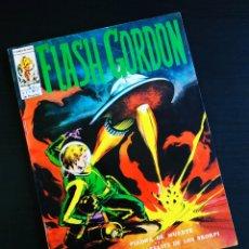 Cómics: MUY BUEN ESTADO FLASH GORDON 17 VERTICE. Lote 195404165