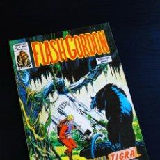 Cómics: CASI EXCELENTE ESTADO FLASH GORDON 43 VERTICE. Lote 195404258
