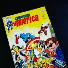Comics: EXCELENTE ESTADO CAPITAN AMERICA 37 VERTICE VOL III. Lote 195405250