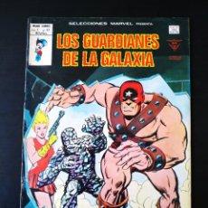 Fumetti: MUY BUEN ESTADO SELECCIONES MARVEL LOS GUARDIANES DE LA GALAXIA 47 VERTICE. Lote 195801796