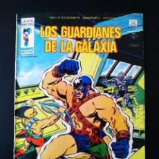 Fumetti: MUY BUEN ESTADO SELECCIONES MARVEL LOS GUARDIANES DE LA GALAXIA 34 VERTICE. Lote 195802232