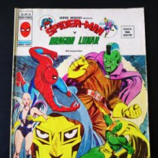 Cómics: NORMAL ESTADO SUPER HEROES 60 VOL II VERTICE. Lote 195803450