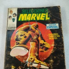 Cómics: SELECCIONES MARVEL EDICIÓN ESPECIAL N°8, VERTICE. Lote 195813195