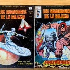 Fumetti: SELECCIONES MARVEL PRESENTA: LOS GUARDIANES DE LA GALAXIA VOL. 1 Nº 35 Y 47. Lote 195927493