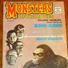 Comics: RELATOS SALVAJES. Nº 1 : MONSTERS OF THE MOVIES : ESPECIAL KING KONG. Lote 195959260