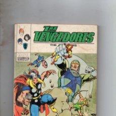 Cómics: COMIC VERTICE 1974 LOS VENGADORES VOL1 Nº 48 ( NORMAL ESTADO ). Lote 196084681