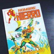 Cómics: MUY BUEN ESTADO EL HOMBRE DE HIERRO VERTICE LINEA SURCO. Lote 196155438