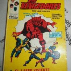 Cómics: TACO LOS VENGADORES ED. VERTICE 1970 N.º 15 EL LASER VIVIENTE . Lote 196312937