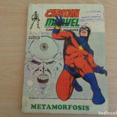 Cómics: CAPITÁN MARVEL. EDICIONES INTERNACIONALES Nº 12. TACO. METAMORFOSIS. EDITA VÉRTICE. VER FOTOS. Lote 196377198