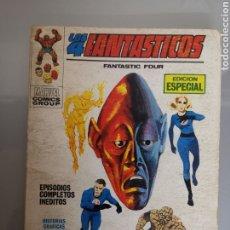 Cómics: LOS 4 FANTÁSTICOS 6 VÉRTICE TACO COMPLETO. Lote 196535915