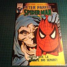 Comics: PETER PARKER. Nº 16. VERTICE. (M-8). Lote 196637087