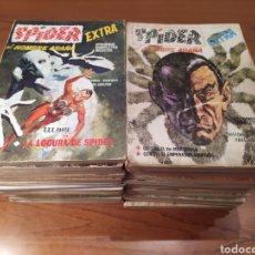 Cómics: SPIDER EL HOMBRE ARAÑA. EXTRA VÉRTICE. COLECCION COMPLETA. 27 NUMEROS. ORIGINAL.. Lote 196773322