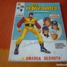 Cómics: LOS VENGADORES VERTICE TACO VOL. 1 Nº 10 AMARGA DERROTA. Lote 196890781