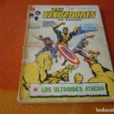 Cómics: LOS VENGADORES VERTICE TACO VOL. 1 Nº 16 LOS ULTROIDES ATACAN 1972. Lote 196891880