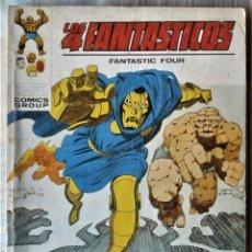 Cómics: LOS 4 FANTASTICOS V.1 Nº 58. Lote 197071462