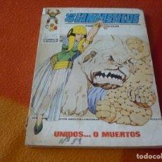 Cómics: LOS 4 FANTASTICOS VERTICE TACO VOL. 1 Nº 59 UNIDOS O MUERTOS 1973. Lote 197293328
