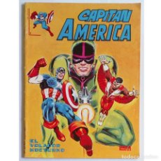 Cómics: CAPITAN AMERICA Nº 1 / MARVEL / EDICIONES SURCO / LINEA 83 / 1983 (JACK KIRBY). Lote 197328432