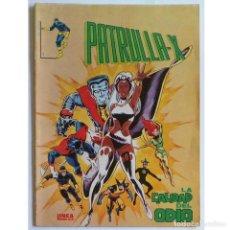 Cómics: PATRULLA X VOL 1 Nº 1 / MARVEL / EDICIONES SURCO / LINEA 83 / 1983 (CHRIS CLAREMONT & JOHN BYRNE). Lote 197329637