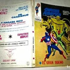 Cómics: COMIC VERTICE CAPITAN AMERICA Nº 24 EL GRAN SUEÑO. Lote 197373231